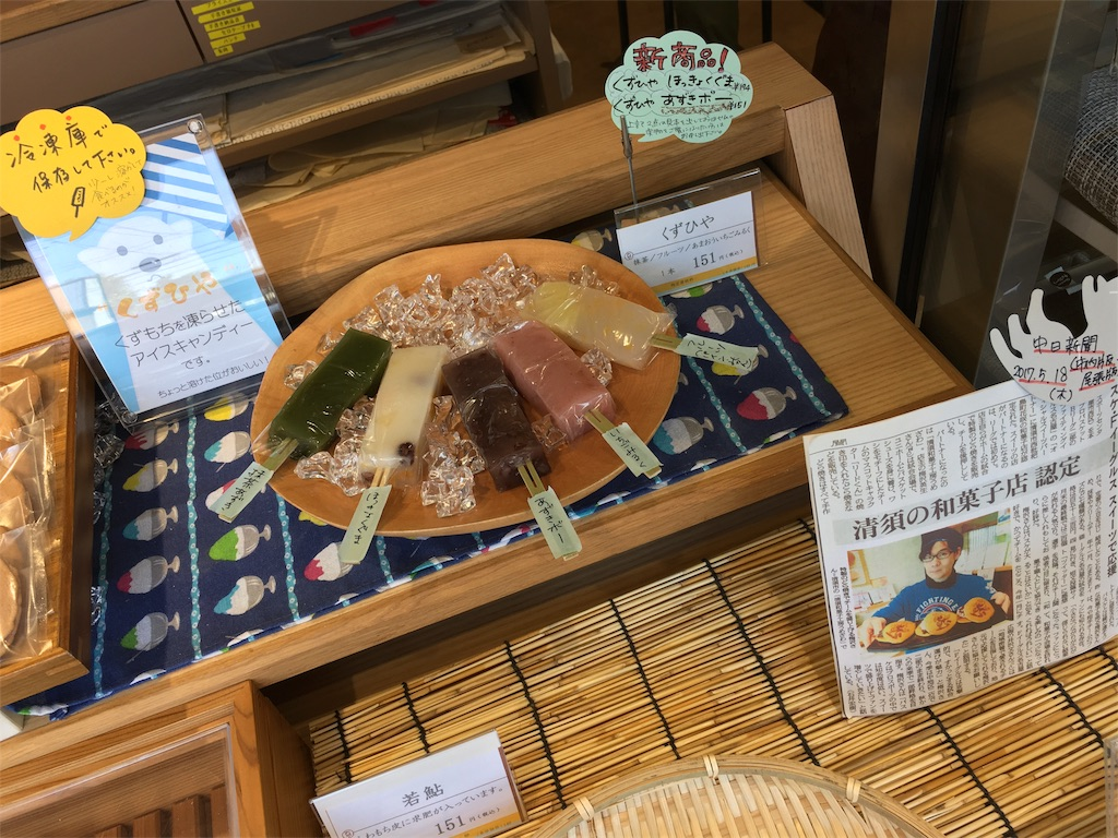 f:id:tsutsumi-com:20170628105808j:image