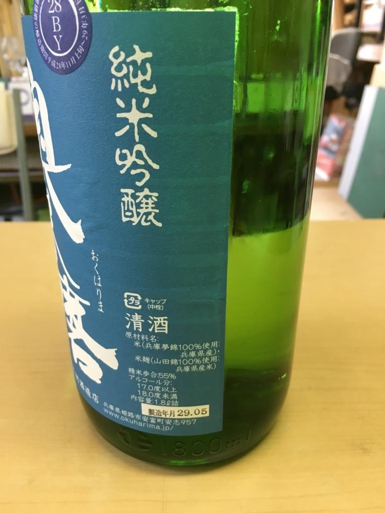 f:id:tsutsumi-com:20170707173118j:plain