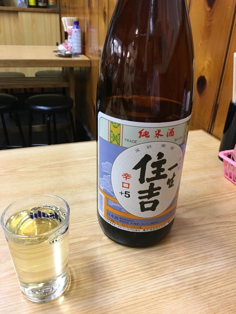 f:id:tsutsumi-com:20170817163255j:plain