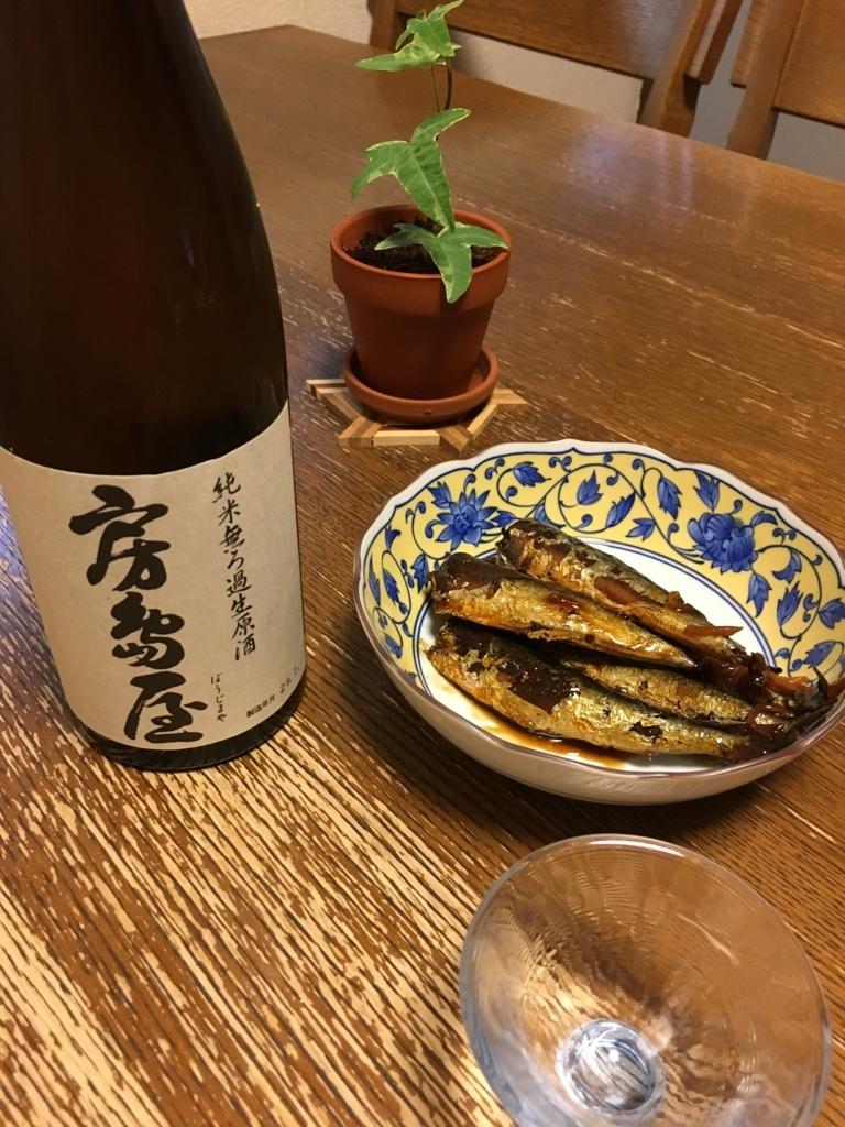 f:id:tsutsumi-com:20170817163350j:plain
