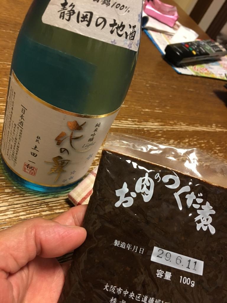 f:id:tsutsumi-com:20170817163437j:plain