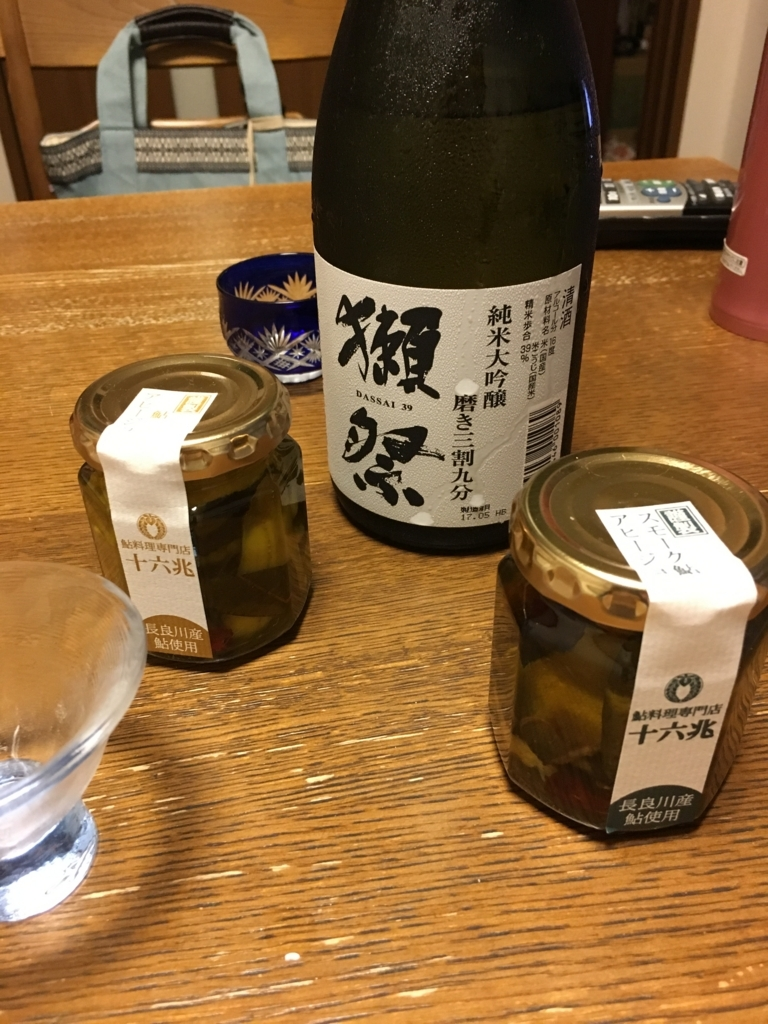 f:id:tsutsumi-com:20170817163534j:plain