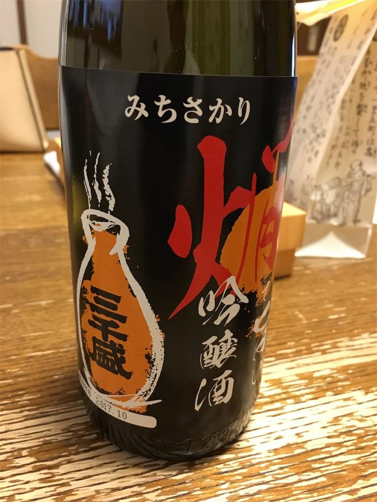 f:id:tsutsumi-com:20171017172041j:image