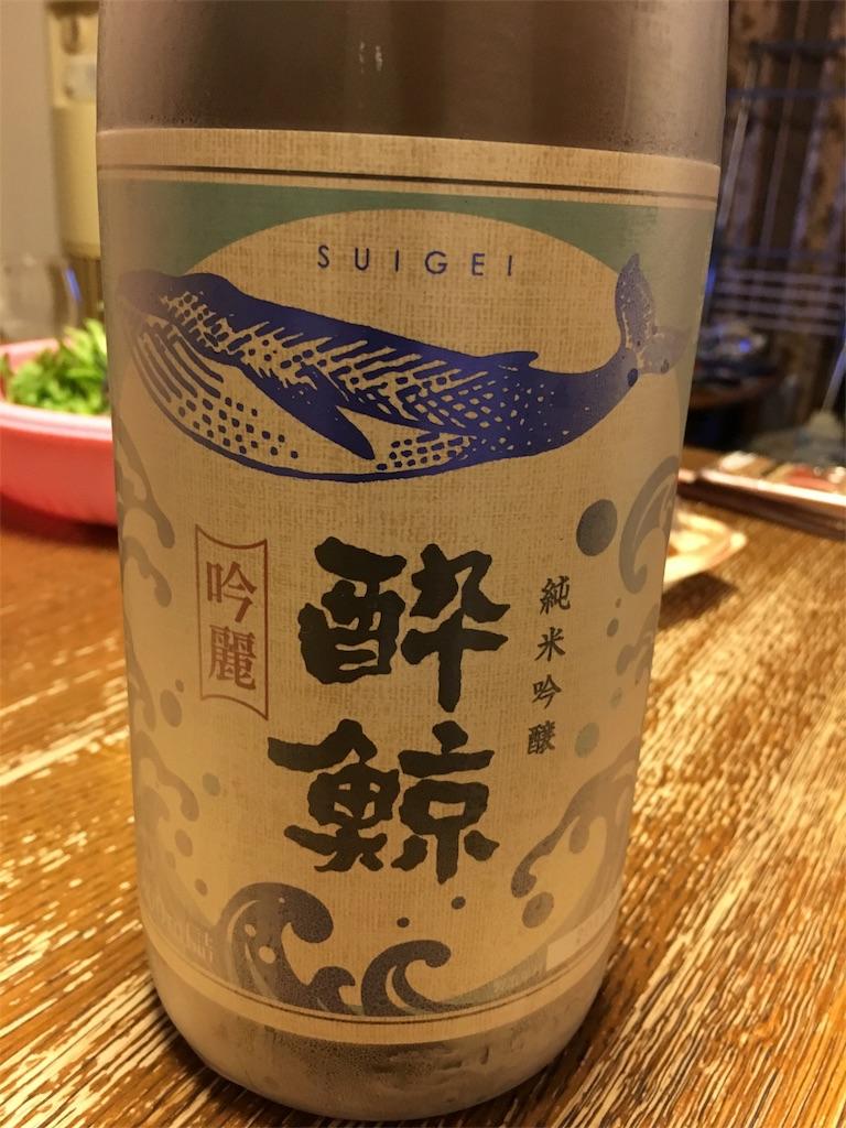 f:id:tsutsumi-com:20171031152057j:image