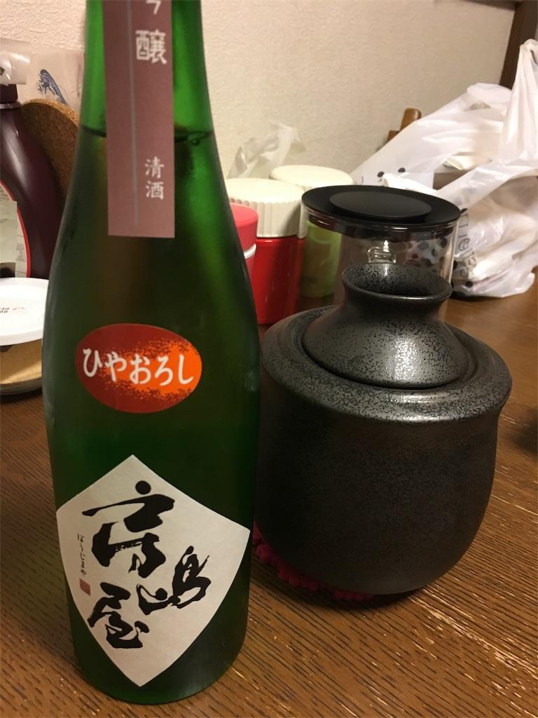 f:id:tsutsumi-com:20171031152110j:image