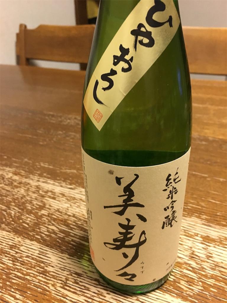 f:id:tsutsumi-com:20171107134223j:image