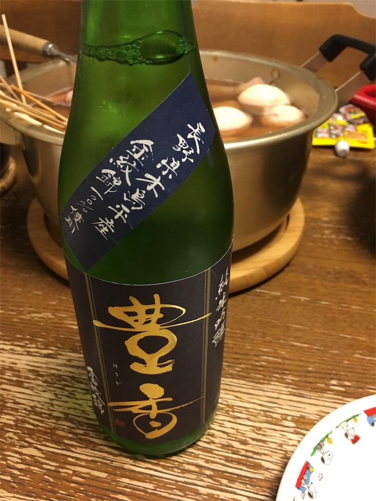 f:id:tsutsumi-com:20171107134302j:image