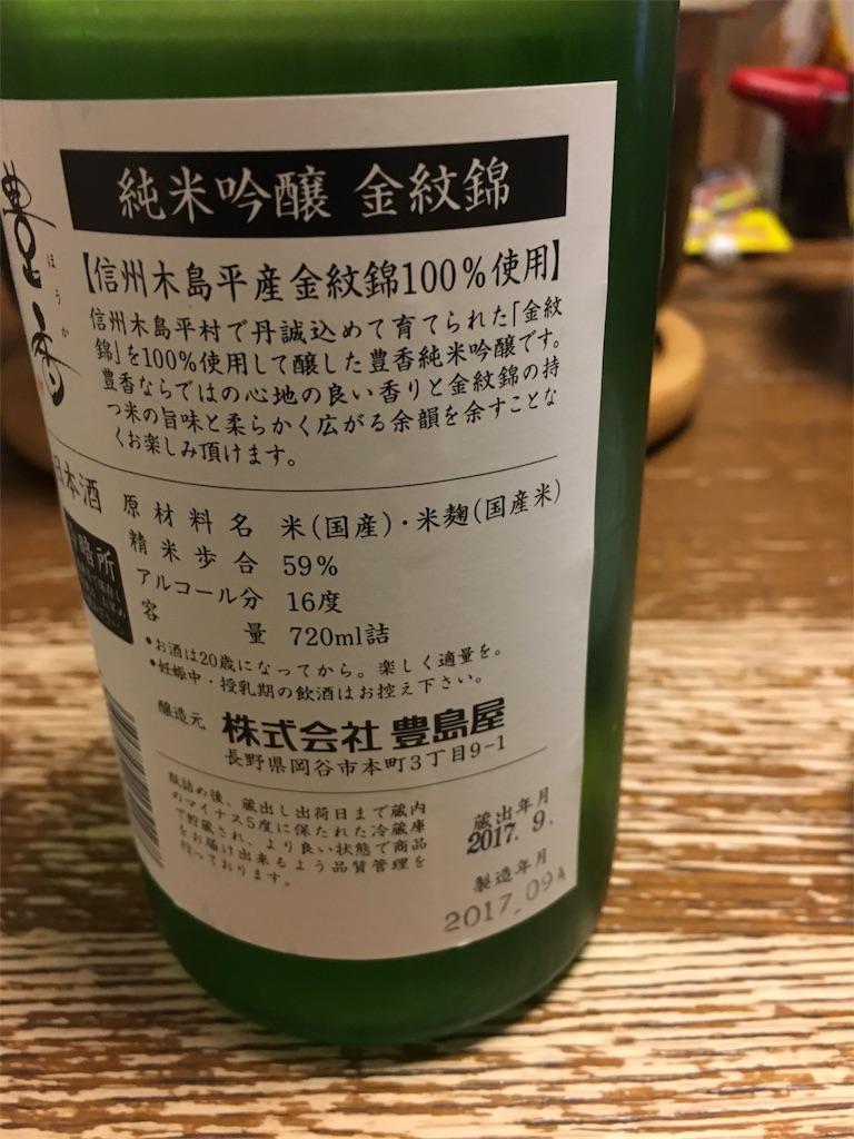 f:id:tsutsumi-com:20171107134307j:image