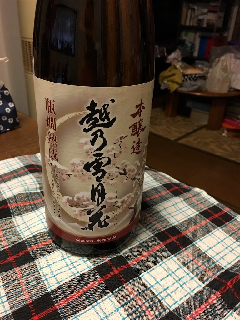 f:id:tsutsumi-com:20171114144417j:image