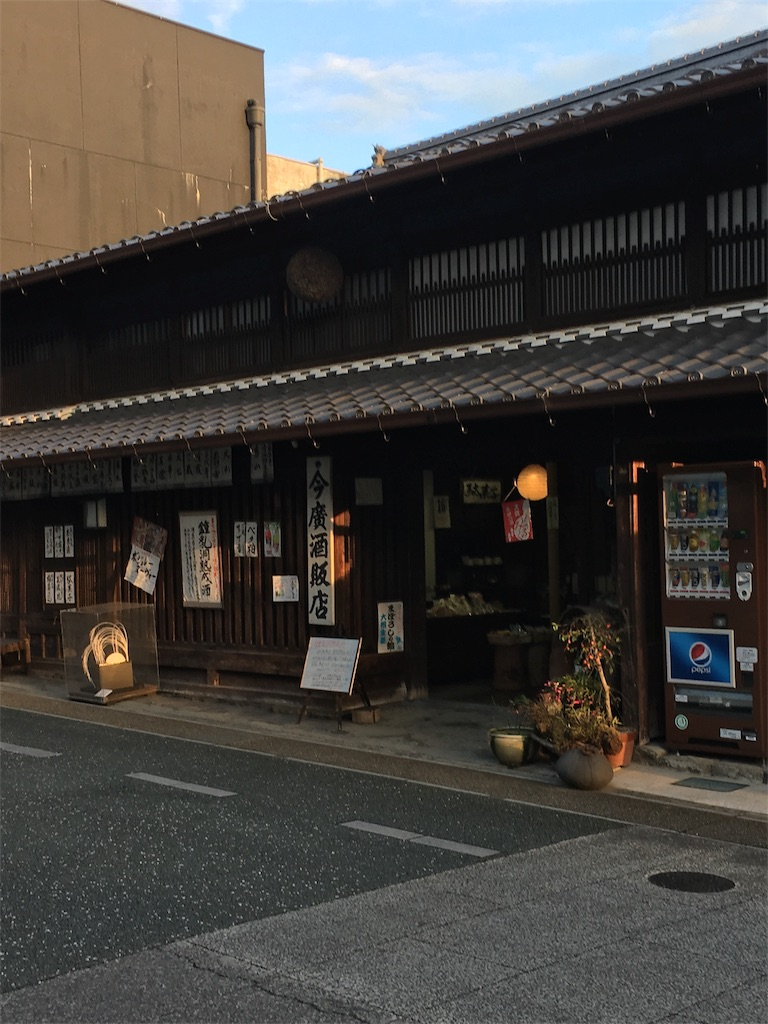 f:id:tsutsumi-com:20171121150020j:image