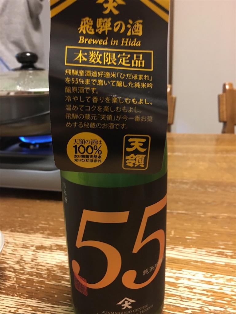 f:id:tsutsumi-com:20171121150028j:image