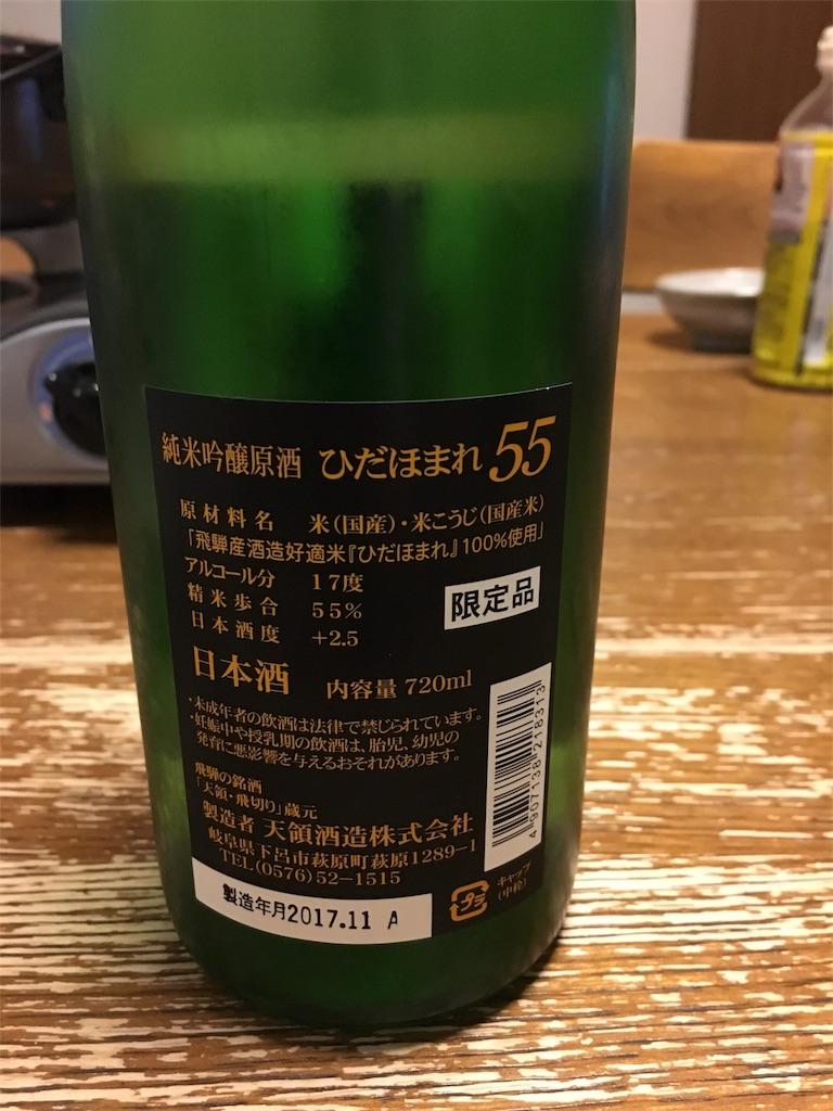 f:id:tsutsumi-com:20171121150035j:image