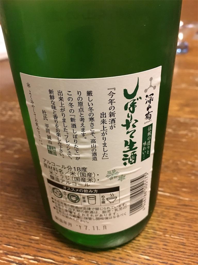 f:id:tsutsumi-com:20171219162245j:image