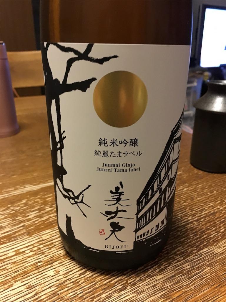 f:id:tsutsumi-com:20180123115327j:image