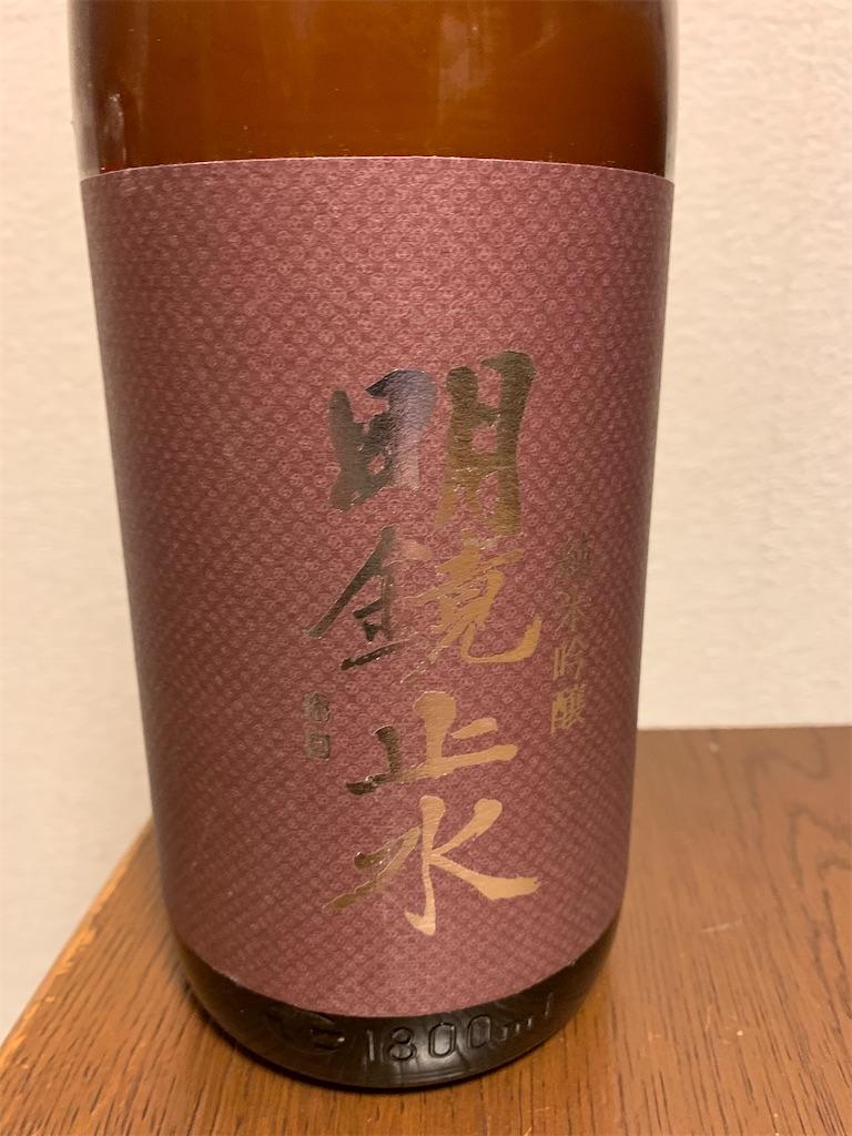 f:id:tsutsumi-com:20200107112704j:image