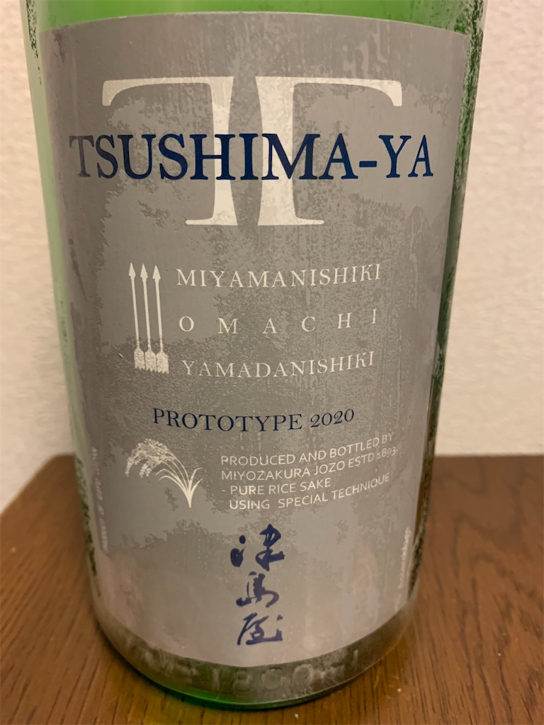 f:id:tsutsumi-com:20200901113211j:image