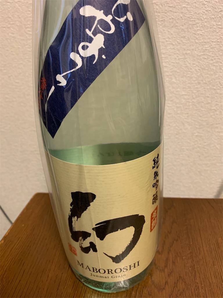 f:id:tsutsumi-com:20200927093215j:image