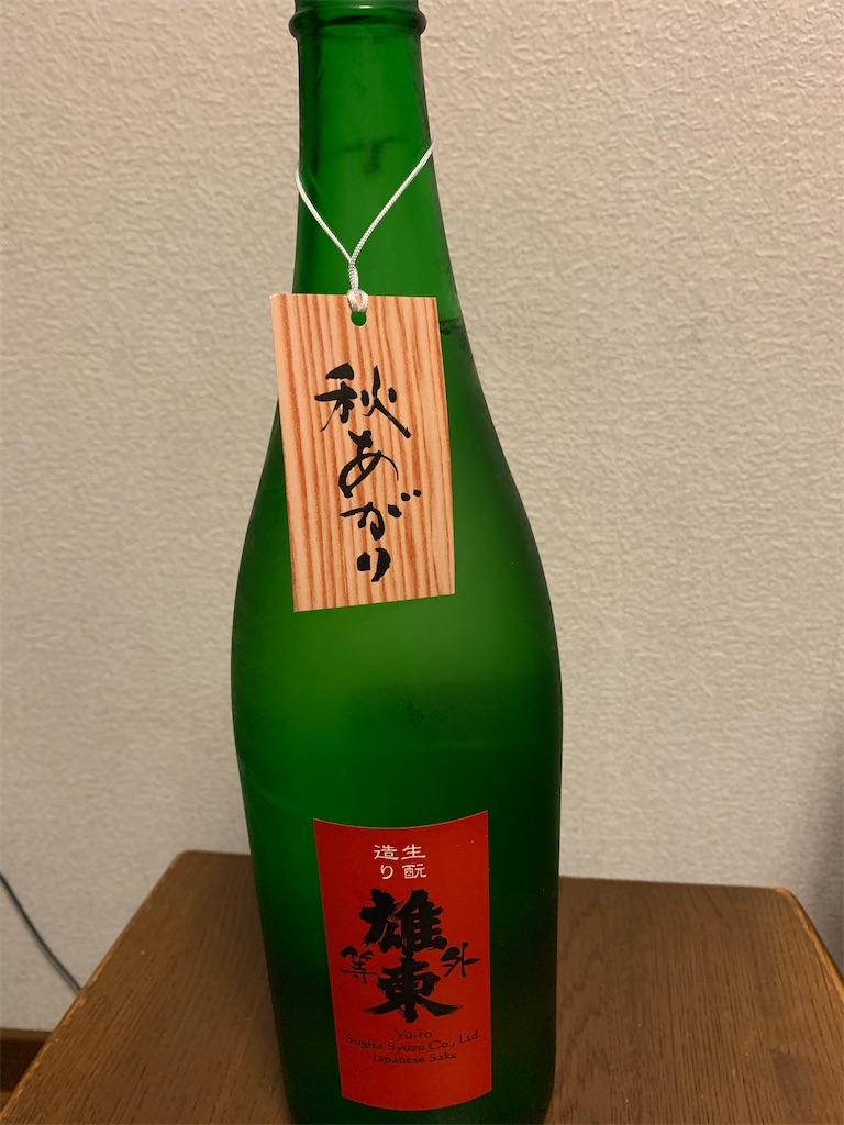 f:id:tsutsumi-com:20200927093218j:image