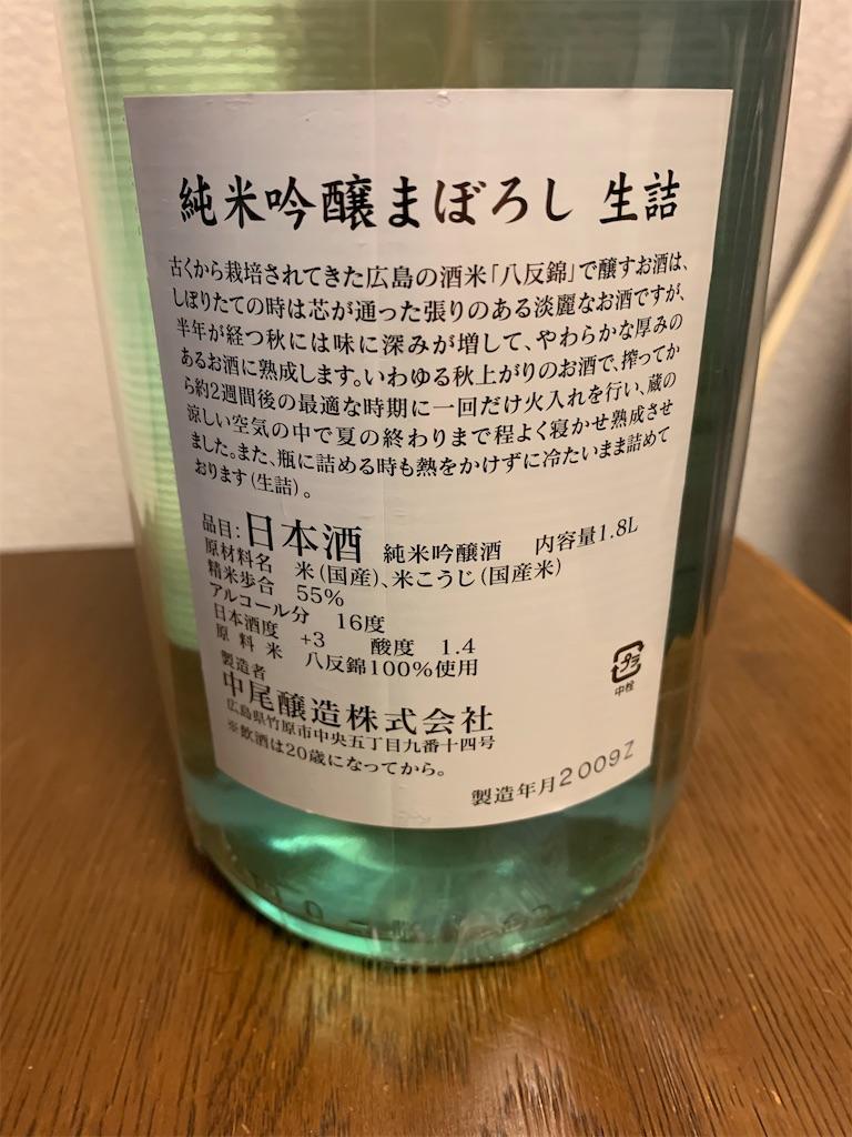 f:id:tsutsumi-com:20200927093222j:image