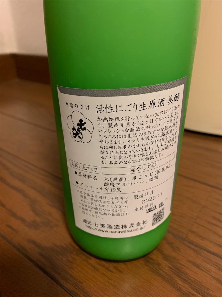 f:id:tsutsumi-com:20201201163458j:image