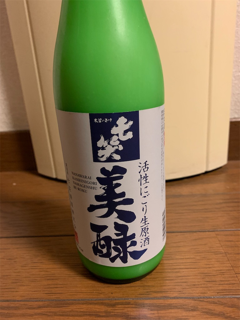 f:id:tsutsumi-com:20201201163503j:image