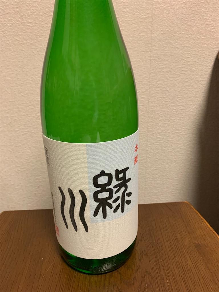f:id:tsutsumi-com:20201209150927j:image