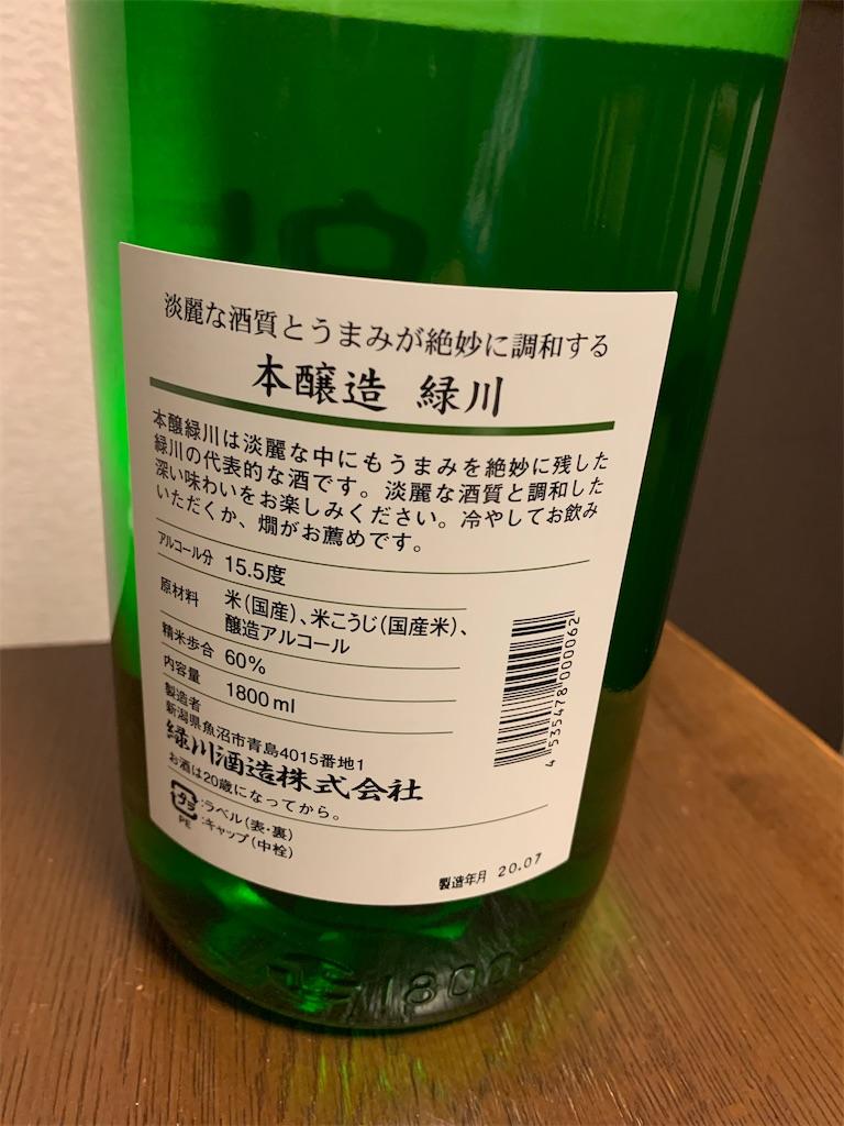 f:id:tsutsumi-com:20201209150931j:image