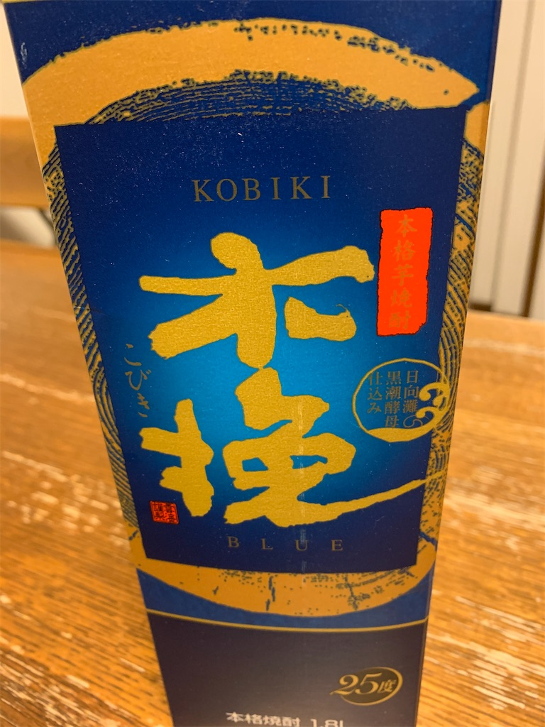 f:id:tsutsumi-com:20201215200232j:image