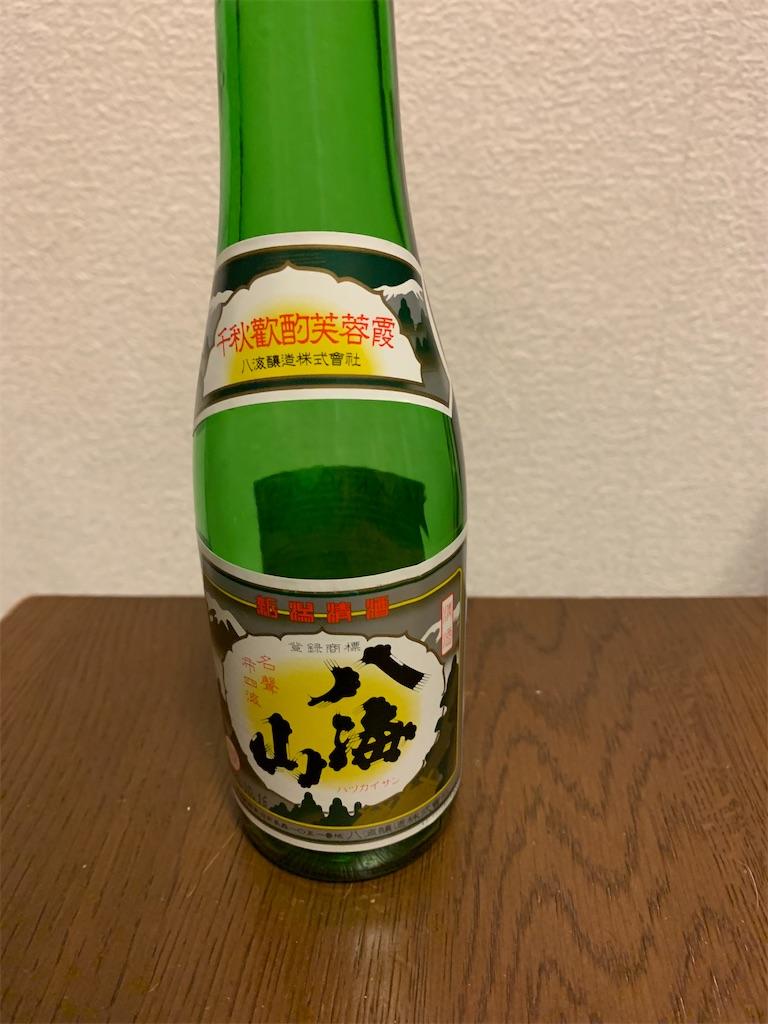 f:id:tsutsumi-com:20201222114022j:image