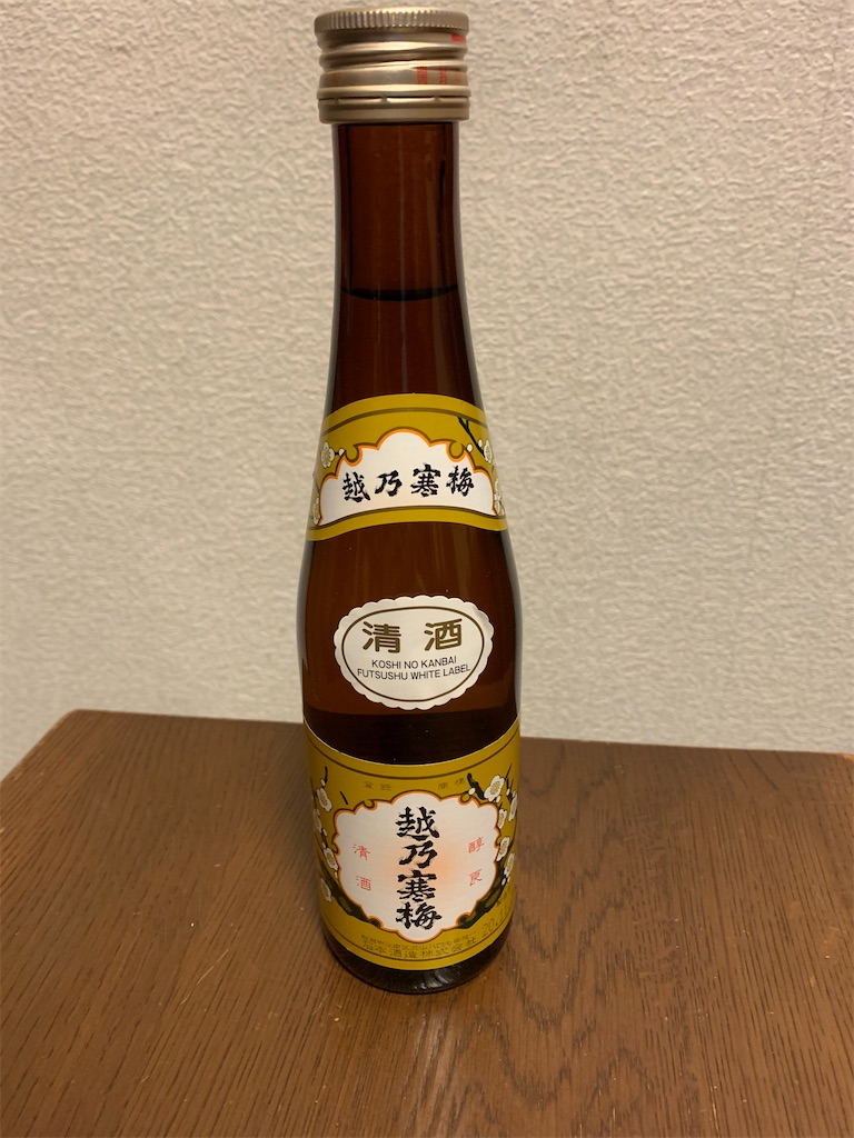 f:id:tsutsumi-com:20201222114126j:image