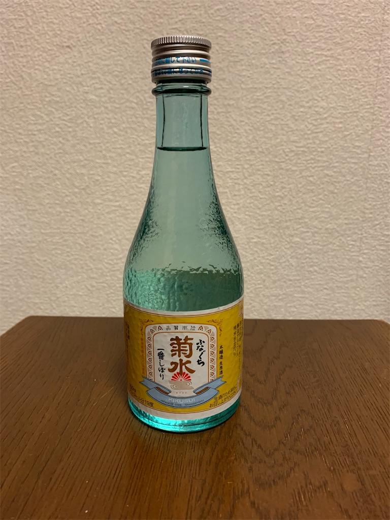 f:id:tsutsumi-com:20201229093801j:image