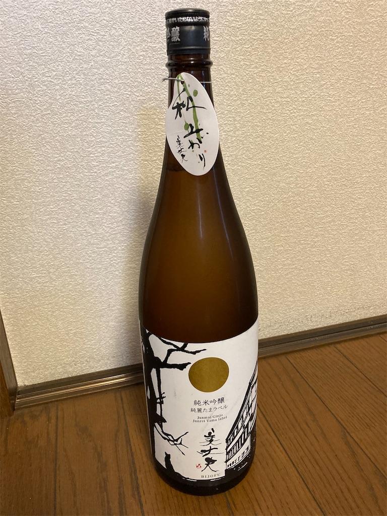 f:id:tsutsumi-com:20210105112905j:image