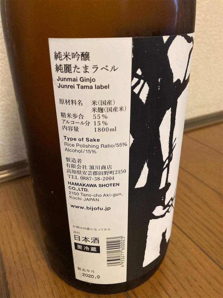 f:id:tsutsumi-com:20210105112923j:image