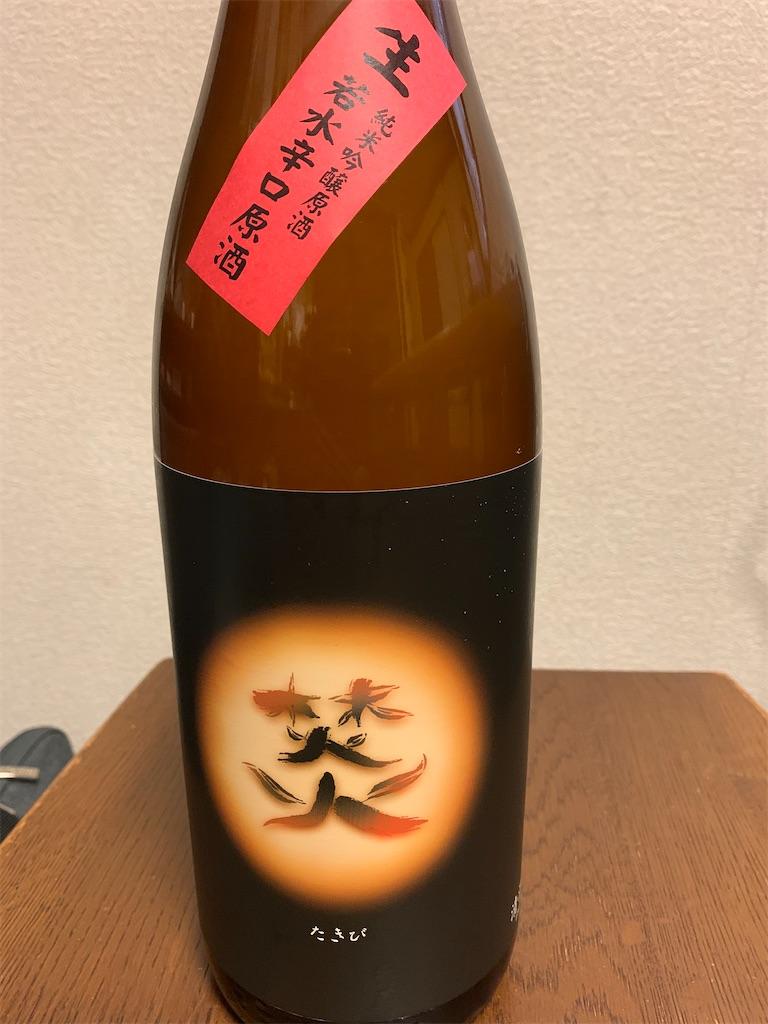 f:id:tsutsumi-com:20210105112934j:image