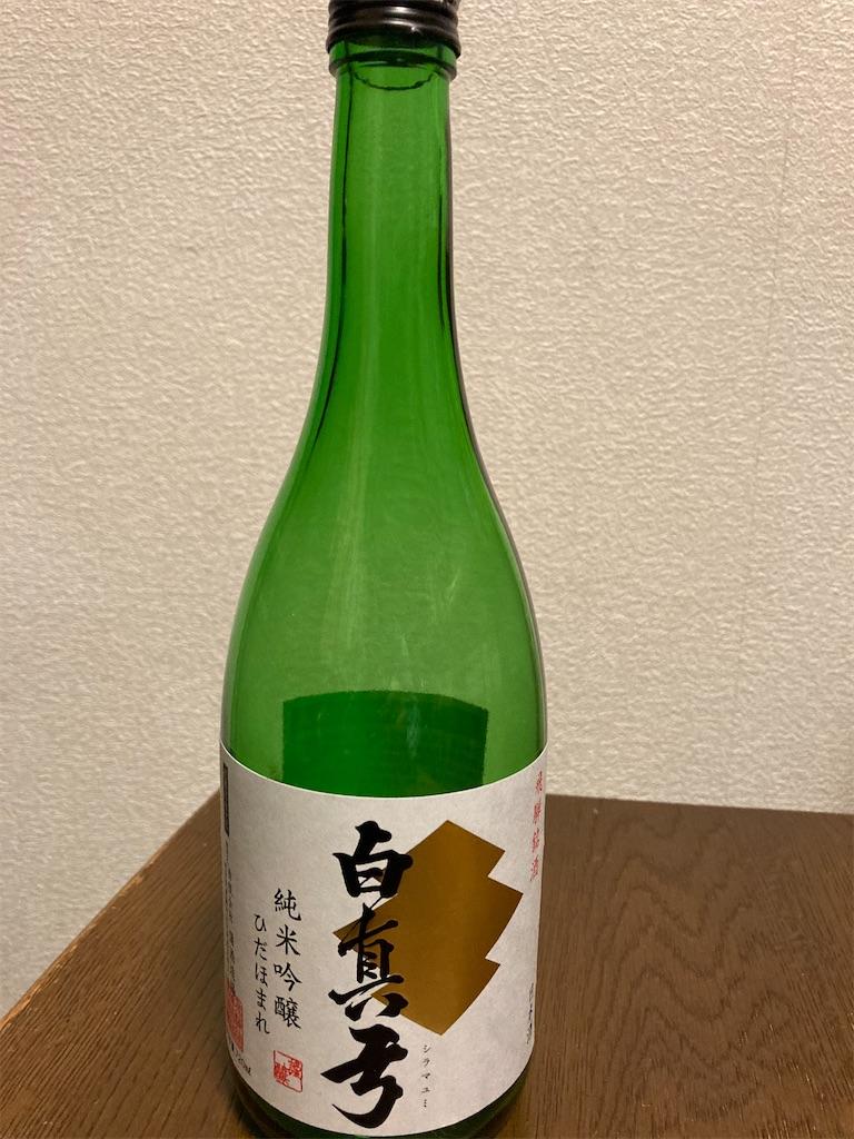f:id:tsutsumi-com:20210113093306j:image
