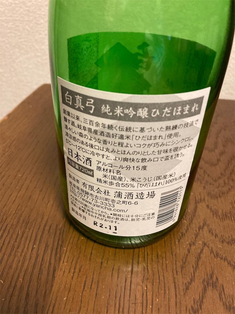 f:id:tsutsumi-com:20210113093310j:image