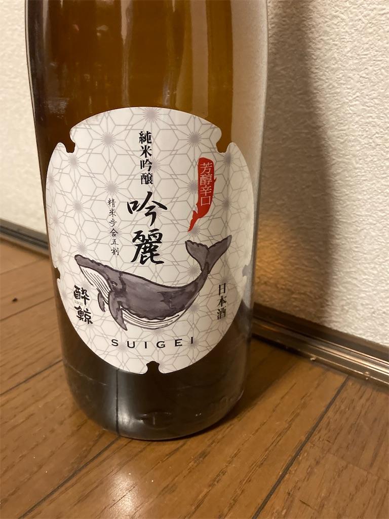 f:id:tsutsumi-com:20210126111218j:image