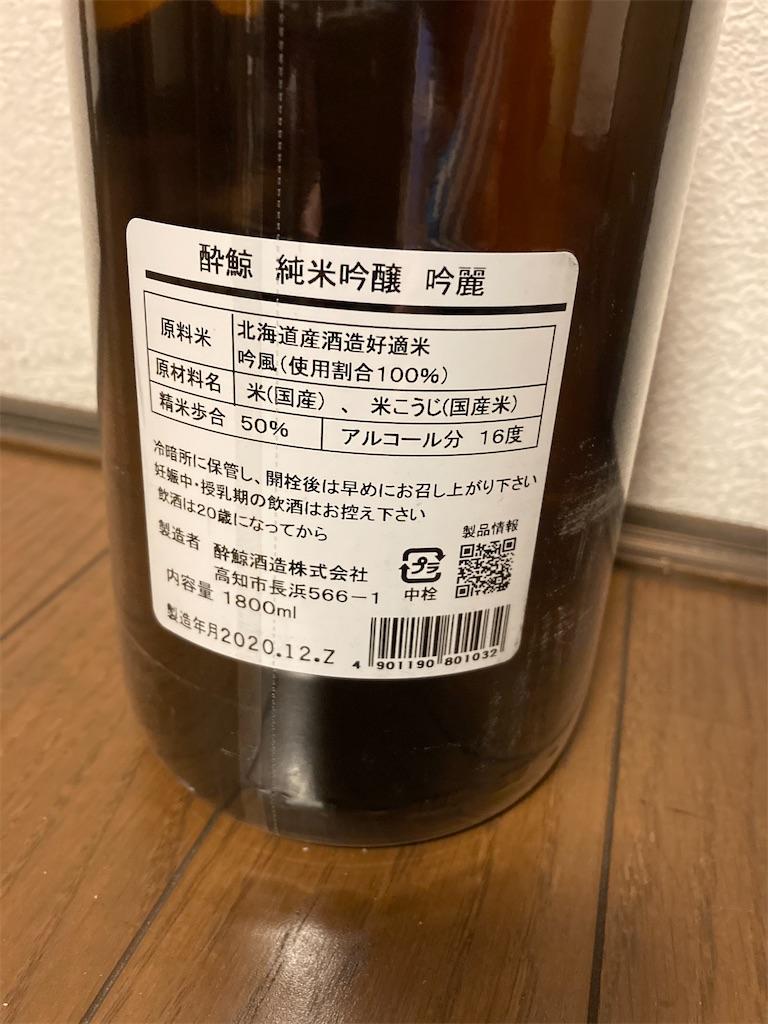 f:id:tsutsumi-com:20210126111225j:image