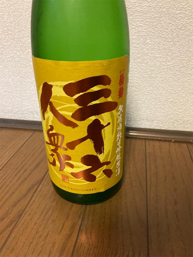 f:id:tsutsumi-com:20210202103306j:image