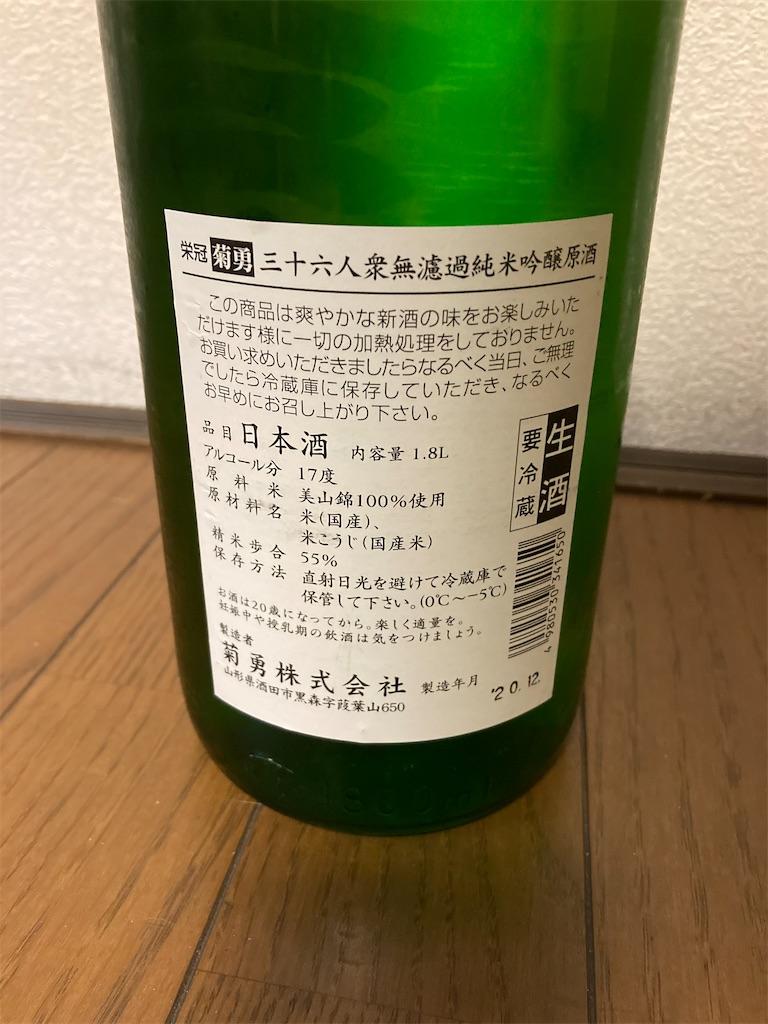 f:id:tsutsumi-com:20210202103319j:image