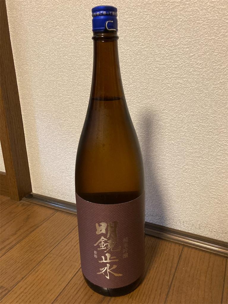 f:id:tsutsumi-com:20210202103324j:image