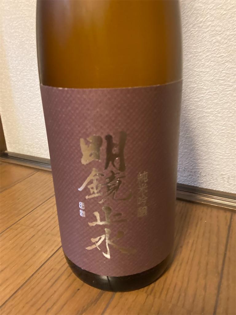 f:id:tsutsumi-com:20210202103328j:image