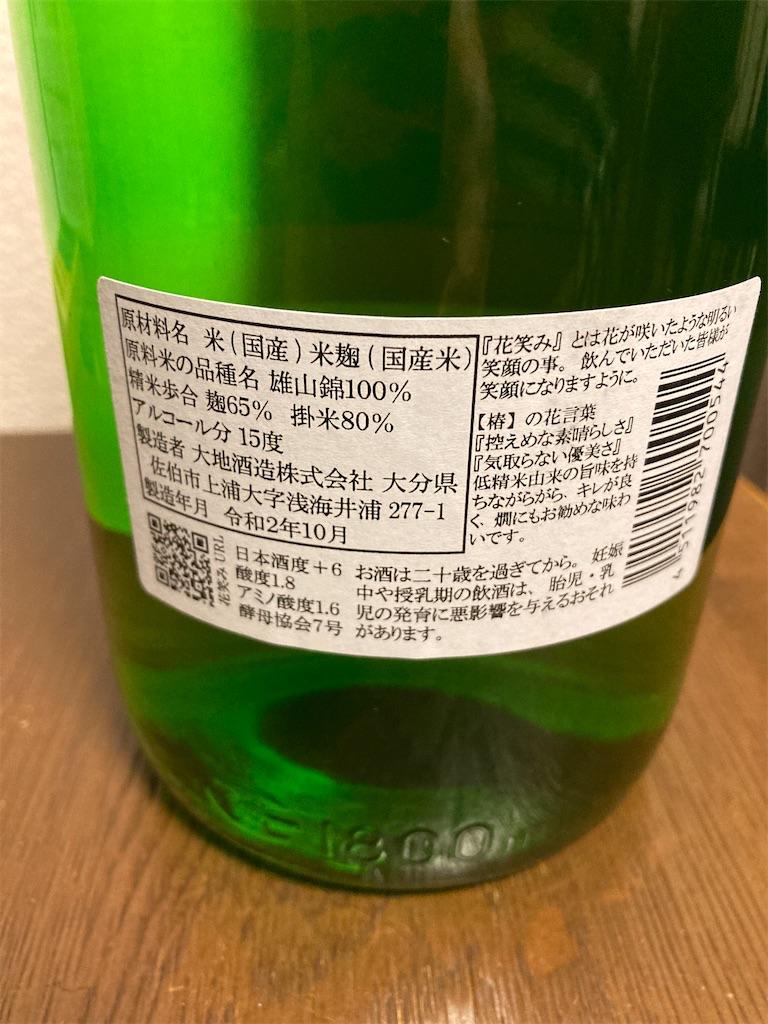 f:id:tsutsumi-com:20210209191211j:image
