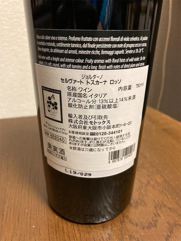 f:id:tsutsumi-com:20210216105647j:image