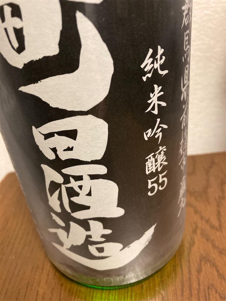 f:id:tsutsumi-com:20210216105656j:image