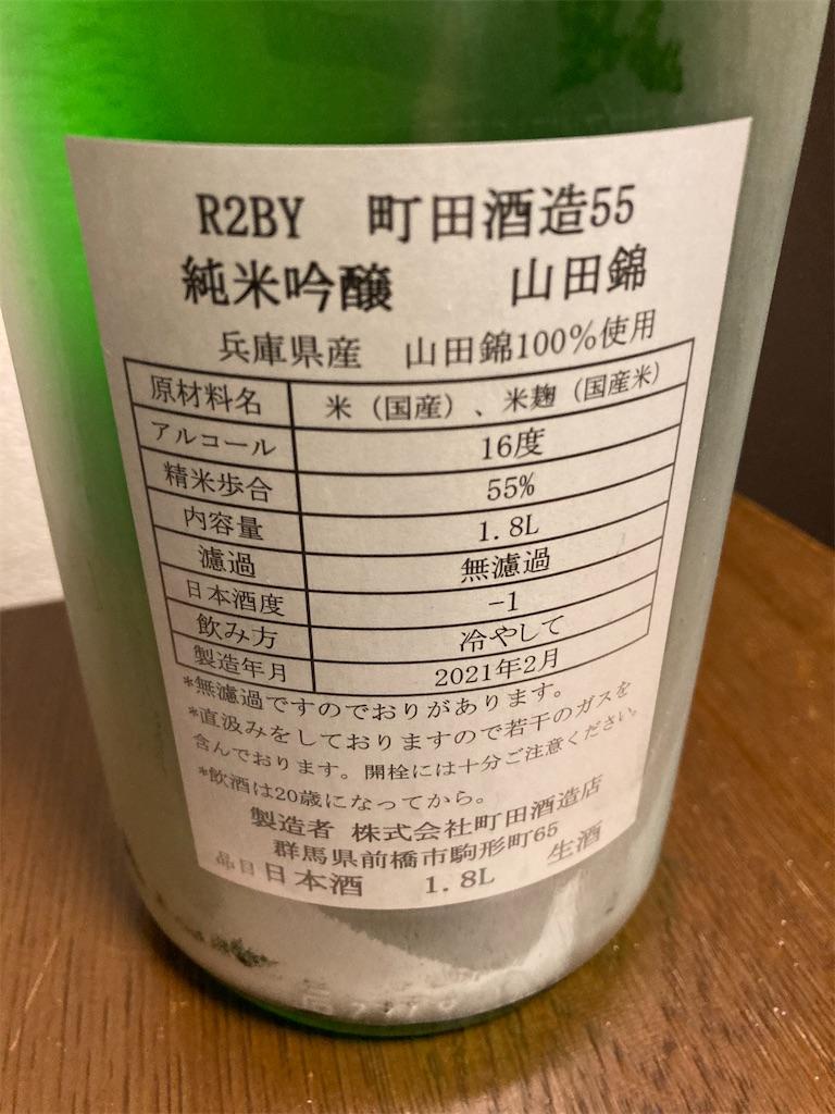 f:id:tsutsumi-com:20210216105700j:image