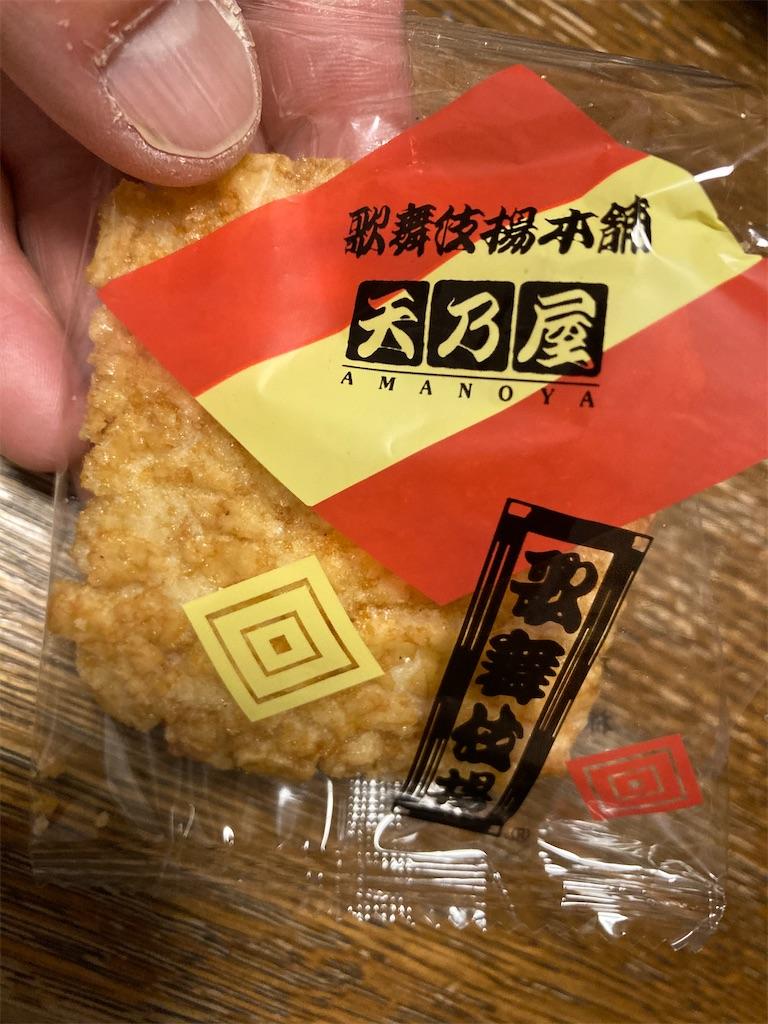 f:id:tsutsumi-com:20210216105705j:image