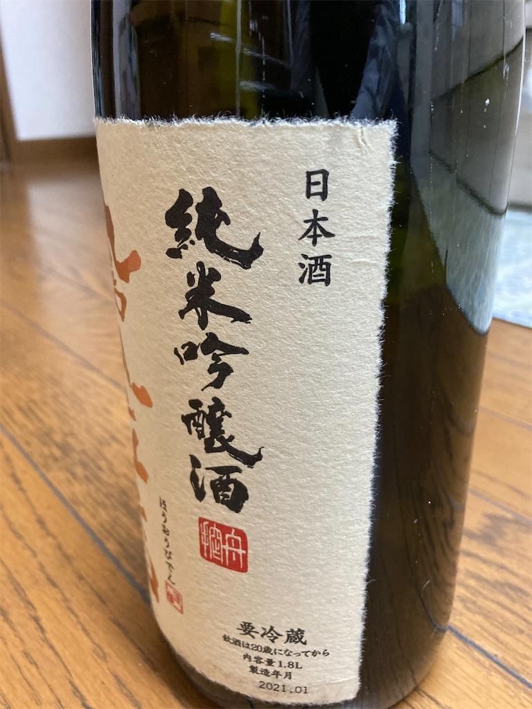 f:id:tsutsumi-com:20210302211654j:image