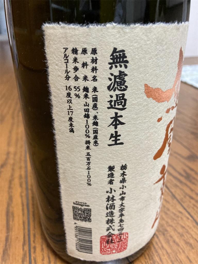f:id:tsutsumi-com:20210302211701j:image