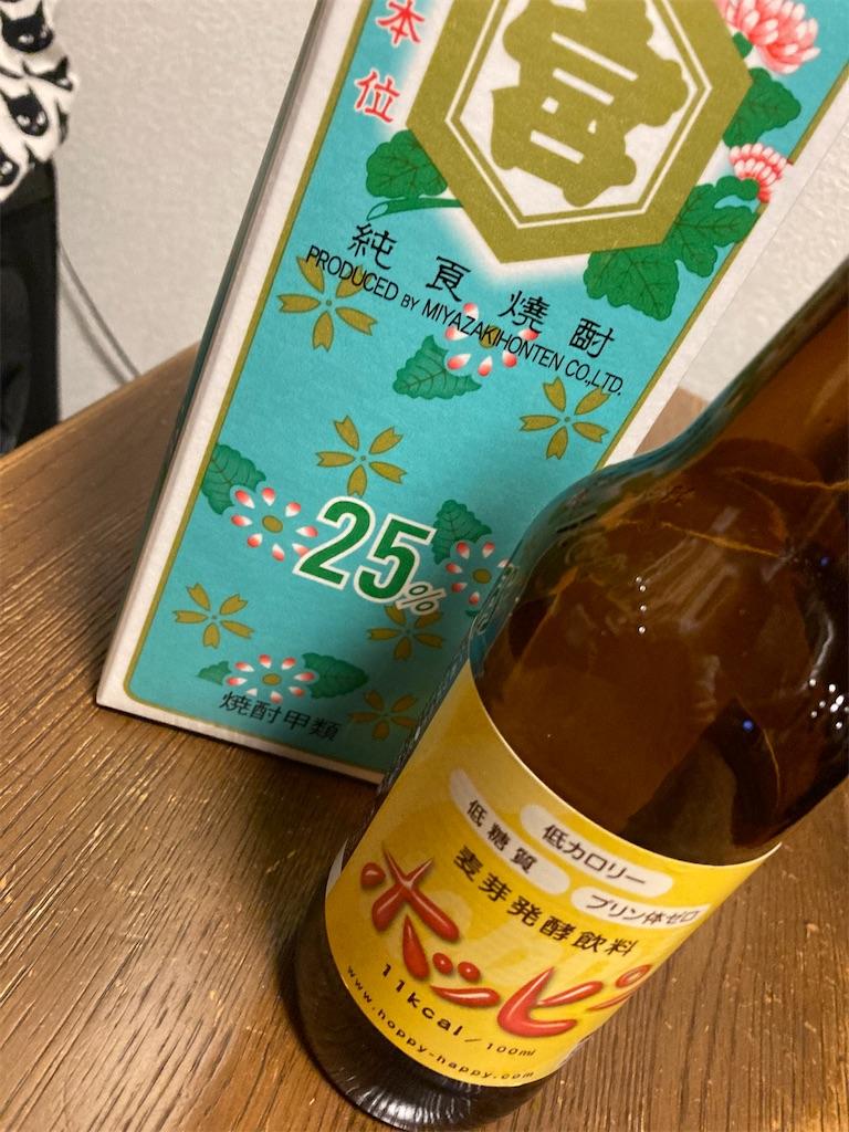 f:id:tsutsumi-com:20210302211715j:image